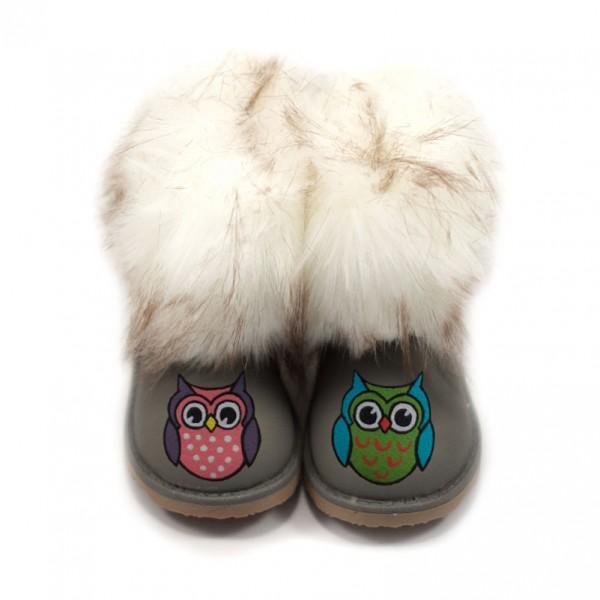 Furry  Grey Owls Kids