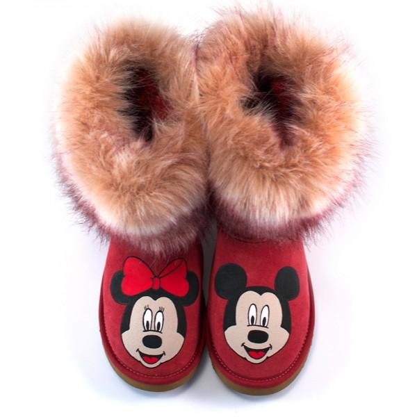 Furry Red M&M Gata