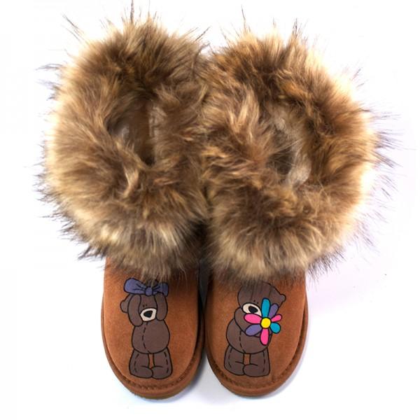 Furry Brown Teddy